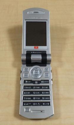 Téléphone mobile Vodafone 802SE (Sony Ericsson V800)