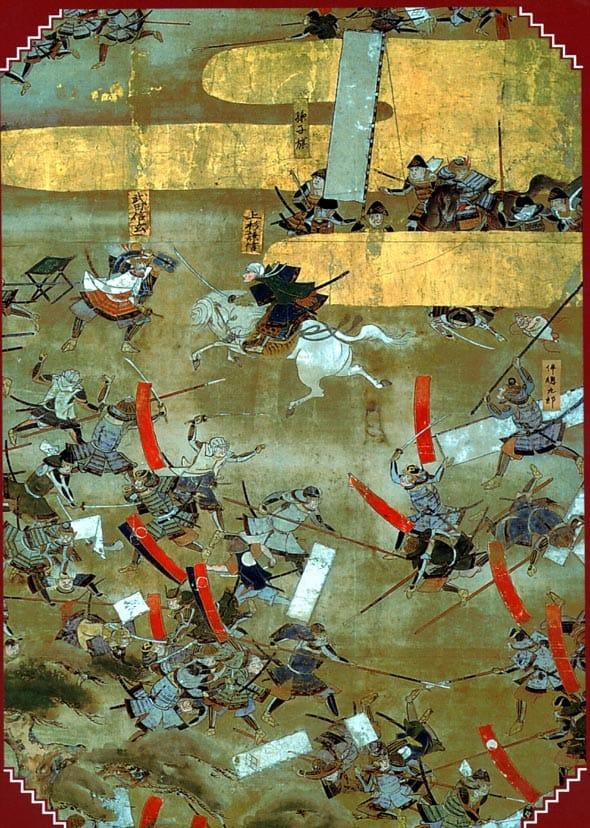 Quatrième Bataille de Kawanakajima (1561)