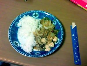 Assiette de cury Rice