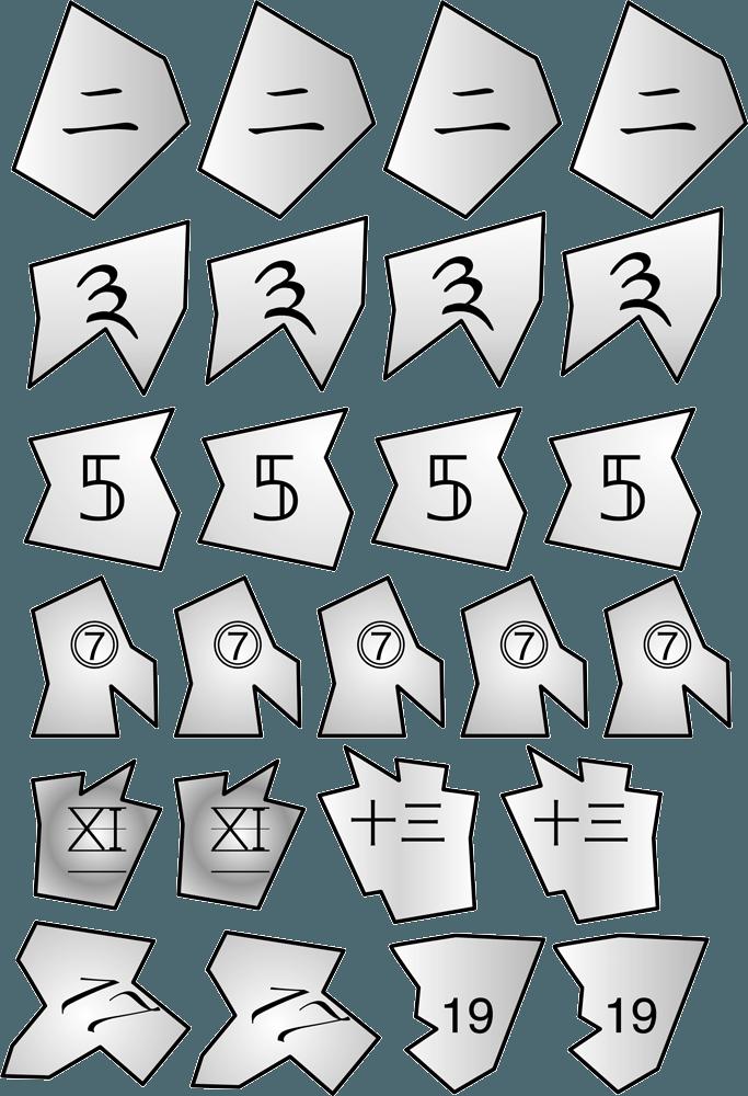 Planche de Gartehäglis: 2, 3, 5, 7, 11, 13