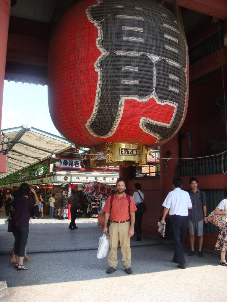 Kaminari-mon - Asakusa 2008