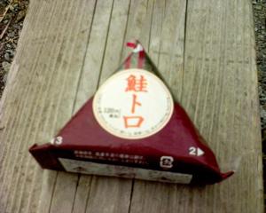 Onigiri emballé