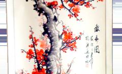 報寿図 / Chart for a long life / Carte pour une longue vie