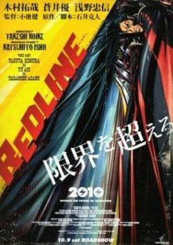 Affiche du Film Redline