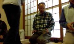 茶道 / Sadō