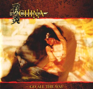China - Go all the way - cover art