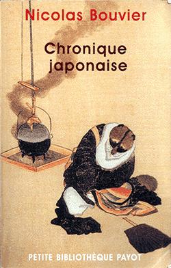 Chroniques Japonaises - Nicolas Bouvier - Couverture - Le Blaireau Magique – Hokusai