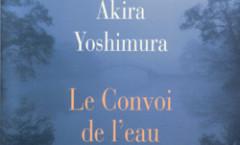 Le Convoi de l'Eau / 水の葬列