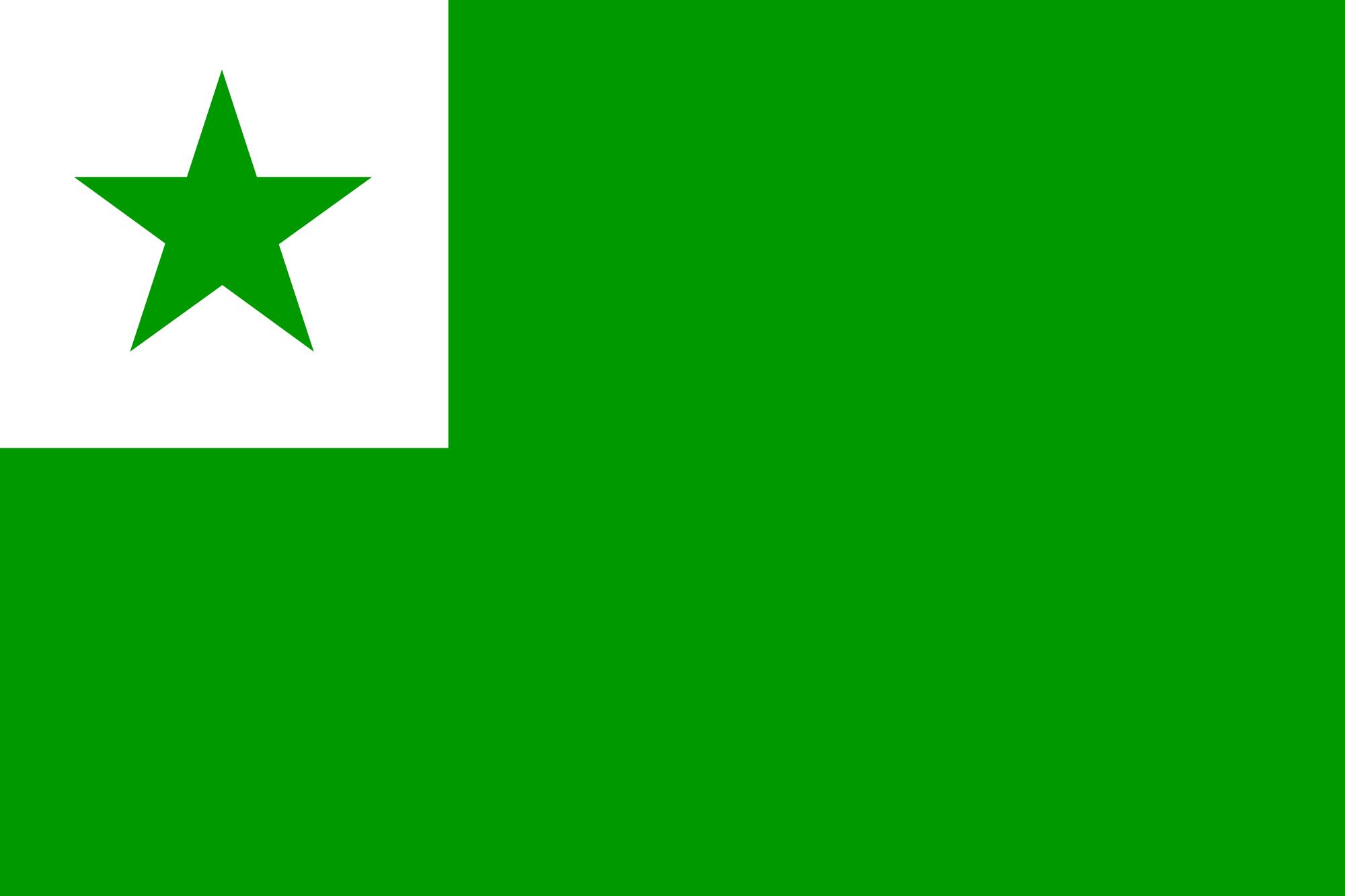 Drapeau Espéranto