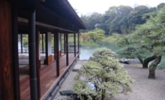 kikugetsu tei - tea house