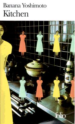 Banana Yoshimoto  Kitchen  Folio  Couverture © Cohwa International Ayako Kawahara & Gilles de Chabaneix