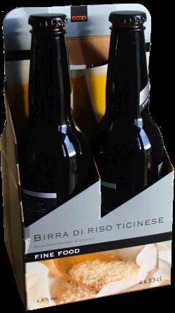 Rice-Beer / 米ビール