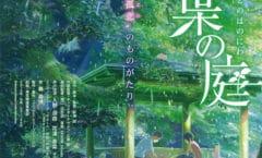 Poster Kotonoha No Niwa