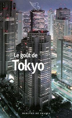 Un gratte ciel de Tōkyō