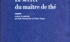 Le secret du maître de thé / 利休にたずねよ / The secret of the tea master