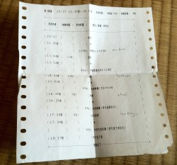 Timetable printed out with a matrix printer.