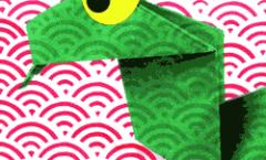 L'œil du serpent