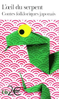 un serpent en papier devant le motif de la vague
