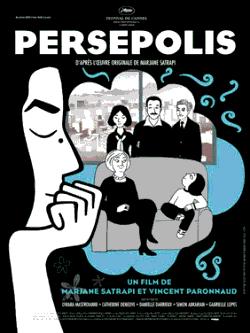 Affiche du Film Persépolis de Vincent Paronnaud et Marjane Satrapi