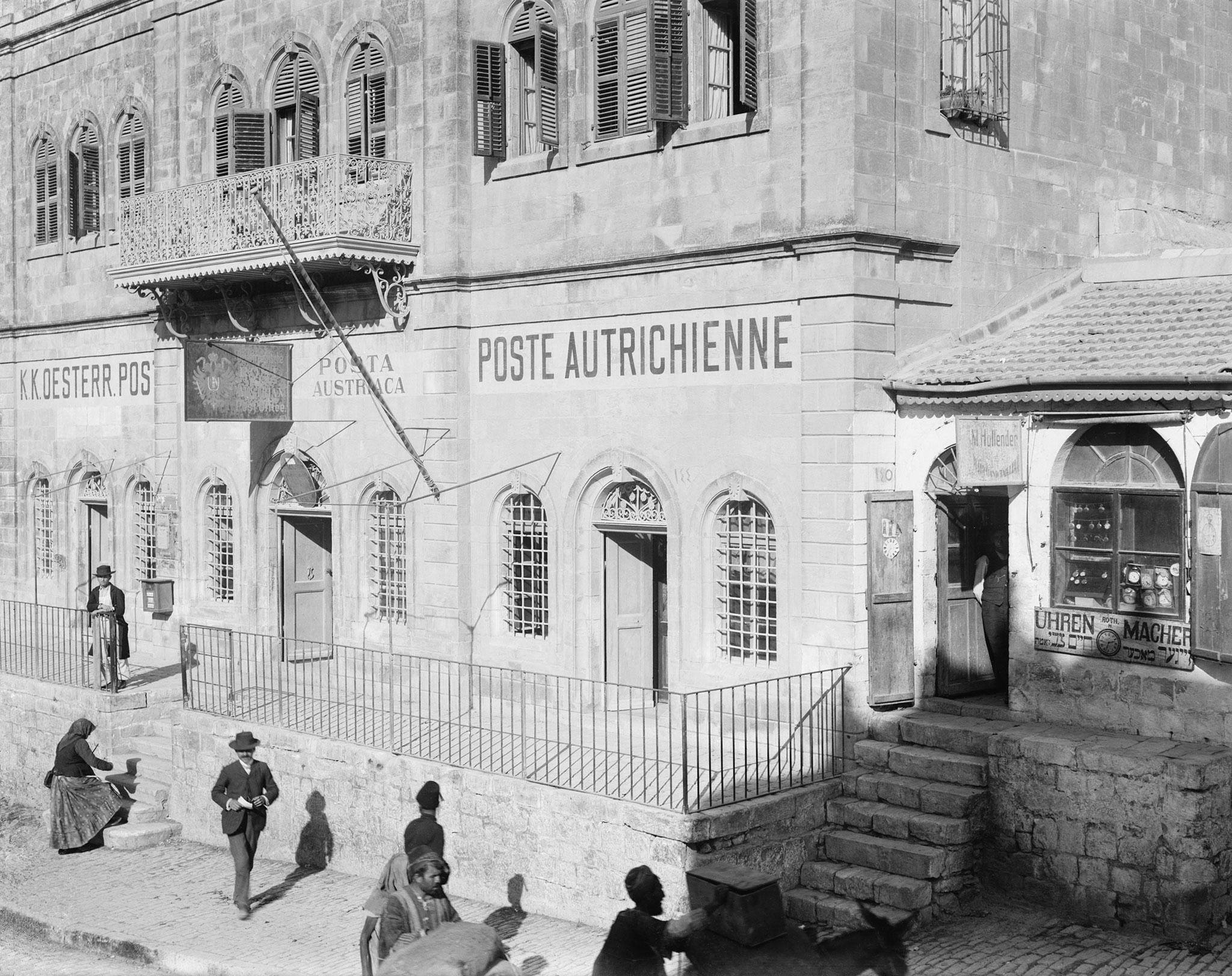 Façade du bureau de poste autrichienne à Jerusalem sous l'Empire Ottoman