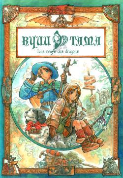 Deux aventuriers et un chien devant une borne dragon