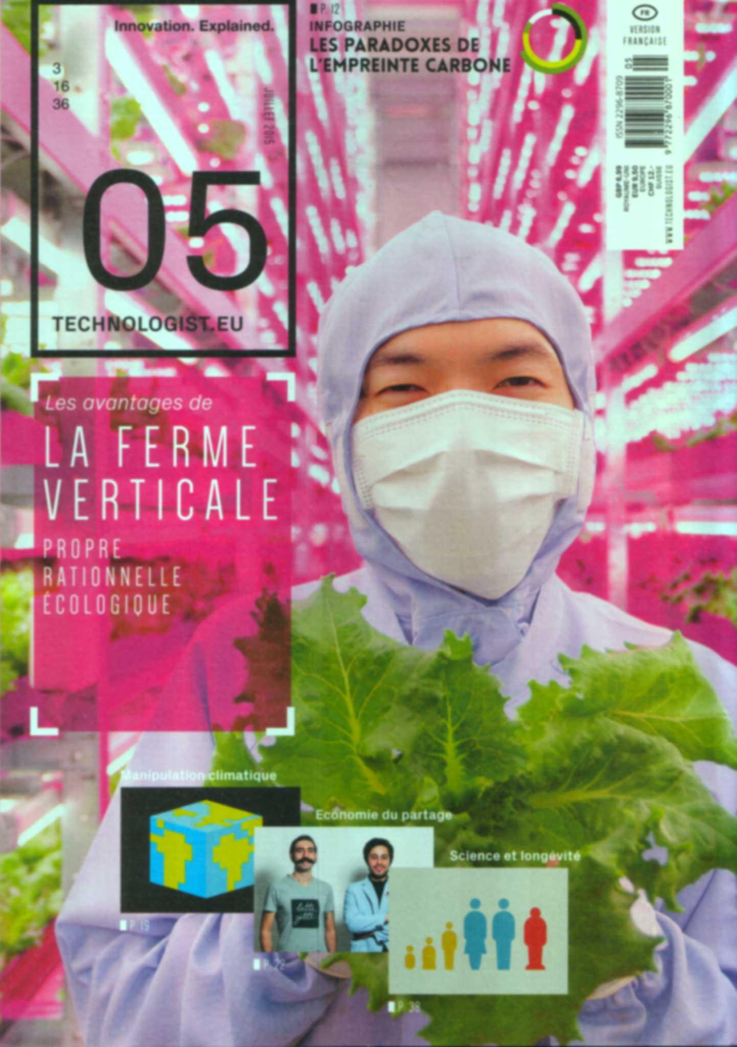 05 Technologist Les avantages de la ferme verticale – Propre Rationnelle Écologique