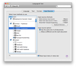 Trackpad Input System Preferences