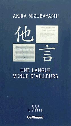 Couverture du Livre « Une langue venue d'ailleurs » par Akira Mizubayashi