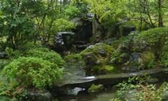 Jardin Urakuen à Inuyama
