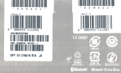 Vodafone 802SE label with two JAN codes