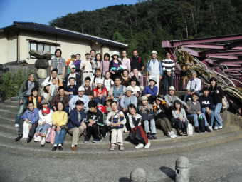 Trip to Yamanaka, group photo